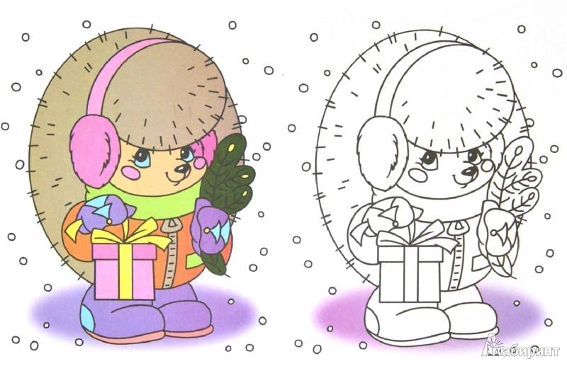 Раскраска подарок для деда мороза