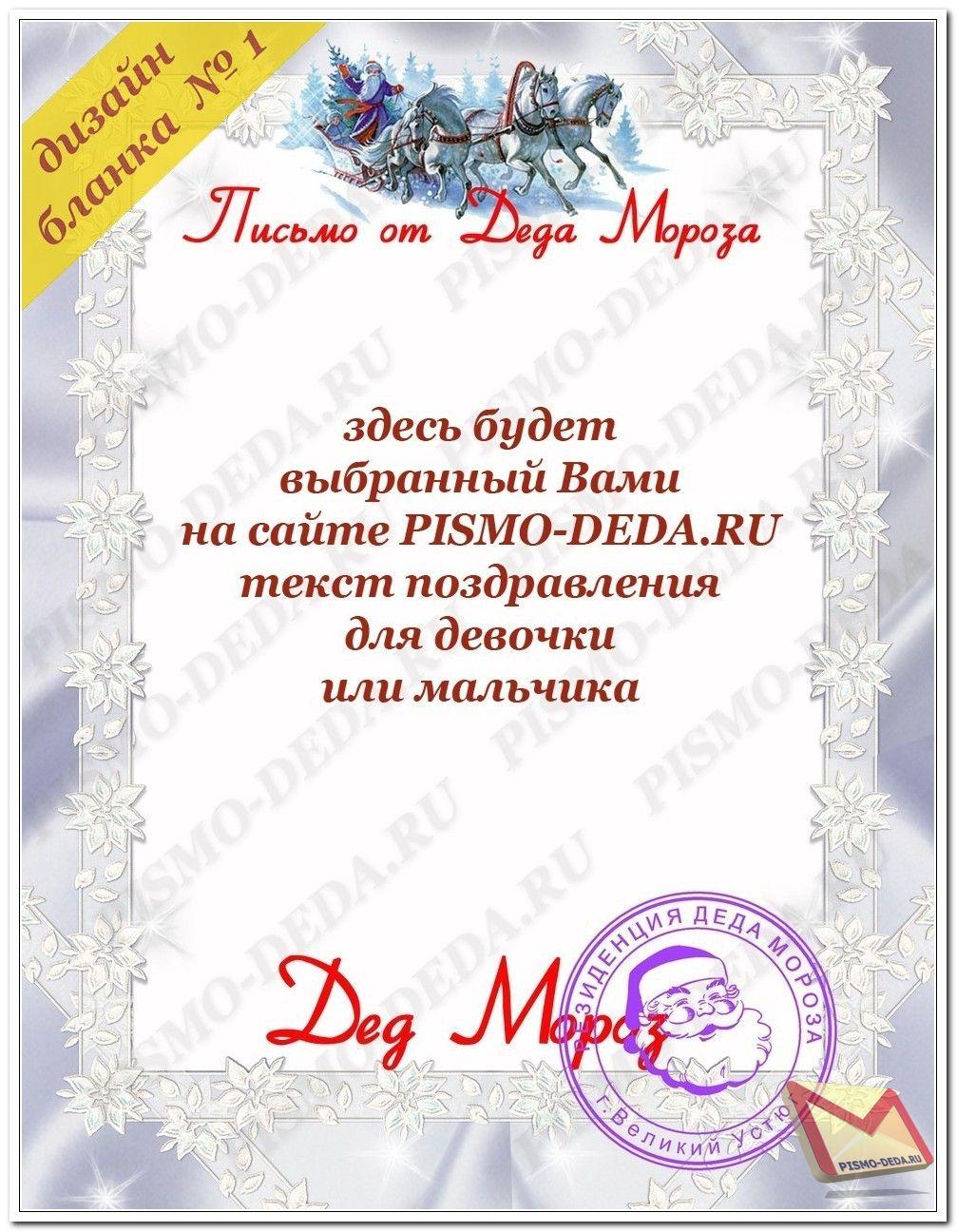Комитет по образованию администрации Зиминского района 51